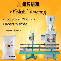 Quality Vertical Semi Auto Powder Bagging Machine For Packing Wheat / Flour for sale