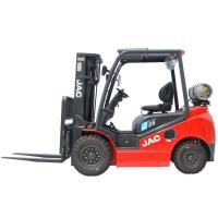 Quality 2.5 Ton Liquefied Petroleum LPG Forklift Trucks With Optional Nissan Engine for sale