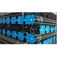 Condensers Heat Exchange Tube Low Carbon Steel Grades Roughness Ra ≤0.8