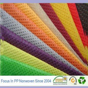 China Nonwoven polypropylene non-woven fabric supplier on sale
