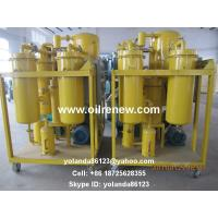 Quality Series TY Vacuum Turbine Oil Purifier/ Turbine Oil Reclamation/ Turbine Oil Recycling for sale
