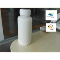 Buy cheap Low Viscosity Paper Making Chemicals , Retention Agents For Film Coated Paper product