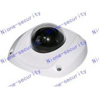 Buy cheap Nione - VGA CMOS Real Time Weather-proof Vandal-proof Network Mini Dome Camera - NV-ND7133-E product