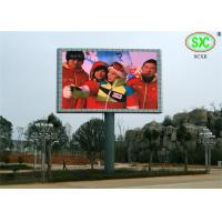 Quality Full Color Highlight LED Display Billboard P16 Energy-saving for sale