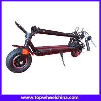 Stand up gas scooters gas powered scooters fast gas html for Gas powered motorized scooter
