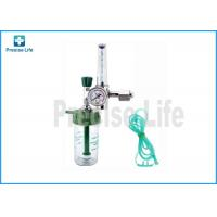 China Oxygen Concentrator Humidifier with regulator Zinc Alloy Oxygen humidifer bottle on sale