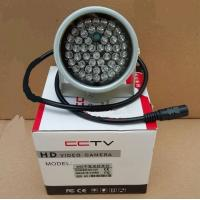 Quality EchoFlove Camera 48 led illuminator Fill Assist 940NM infrared 48 LED IR Lights for CCTV Security Camera for sale