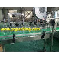 China Long guarantee 5L Big bottle pure water packing machine /line/equipment on sale