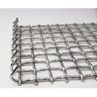 Buy cheap High Quality Crimped Wire Mesh from wholesalers