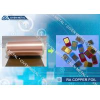 Buy Extra - Fine Low Profile Thermal Conductive Copper Foil Roll For PCB Processing at wholesale prices