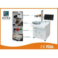 Quality Air Cooling Smart Fiber Laser Marking Machine 10W - 50w For Capacitor / Keypads for sale
