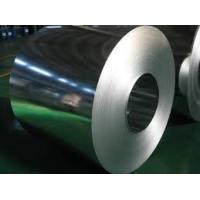 Quality 410 Stainless Steel coil cold rolled for sale