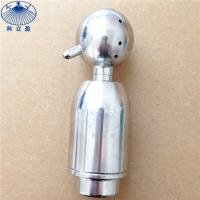 Quality Max.tank diameter 4m, SG4 powerful jet tank cleaning spray nozzle for cleaning of small to medium sized tanks for sale