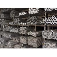 Buy 7475 Aluminum Round Tubing , 150mm Aluminium Pipe Good Oxidation Resistance at wholesale prices