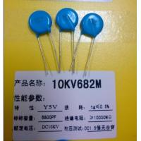 Quality DC Electronic capacitor ceramic 682 Carbon Film Resistor 10kv 6800PF For Led Driver for sale