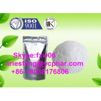 Quality Adrenosterone Prohormones Steroids Hormone Adrenosterone , 11-OXO for Muscle Enhancing for sale