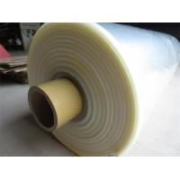 China Clear Plastic Laminate PET Film Roll , High Barrier Uv Resistant Laminating Film on sale
