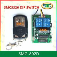 Buy cheap SMG-802D RF Wireless 330MHz 433.92MHz SMC-5326p-3 DIP Switch Remote Control from wholesalers