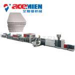 Quality 380 V 50 HZ Plastic Construction Formwork Machine Polypropylene Sheet Extruder for sale