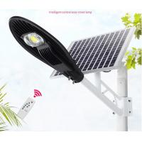 Quality Aluminum Material Solar Powered LED Street Lights 5 - 12m Mounting Height for sale