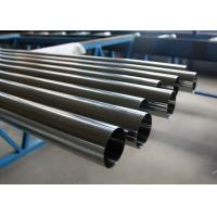 Quality Stable And Accurate Stainless Steel Grooved Pipe For Municipal Constructions for sale