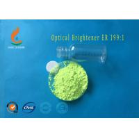 Quality ER-II Optical Whitening Agent , Optical Brightener For Cotton HS CODE 32042000 for sale
