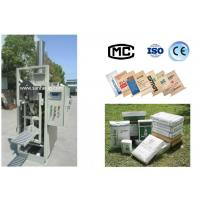 Quality DCS-25PV5 Packing Scale Industrial Bagging Machine 25 Kg Packing Machine for Powder for sale