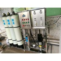 Quality SUS304 Industrial Water Purification Machine 50L-100000L Capacity Activated Carbon Filter for sale