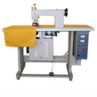 China Sell  Ultrasonic Lace Machine on sale