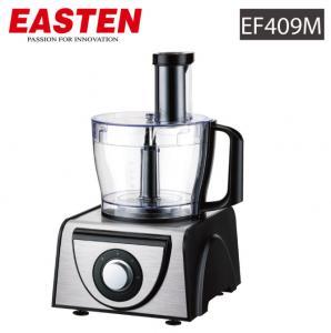 Quality Easten FoodChopperProcessorEF409M/ 2.4 Litres Multi Function Food Processor OEM Low MOQ Manufacturer for sale