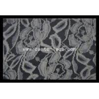 China cotton lace trim wholesal 6038 on sale