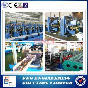 China Flexible Guard Rail Roll Forming Machine , Storage Rack Shelf beam sheet forming machine on sale