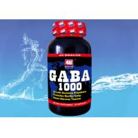 Buy cheap Gaba Gamma Aminobutyric Acid Capsule Sports Nutrition Supplements product
