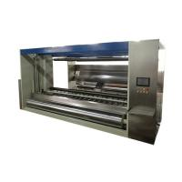 Buy cheap The cutting and rewinding non-woven machine product