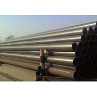 China Astm A335 p12 P22 P91 pipe on sale