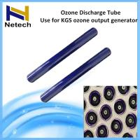 Buy cheap Enamel Coating Ozone Generator Parts For KGS Ozone Output Generator Waste Water Treatment from wholesalers