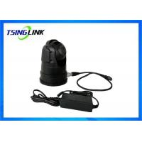 Quality Battery Ptz Video Camera Wireless 4G Bluetooth GPS Tracking Outdoor IR Night Vision for sale