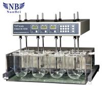 China RC-8DS Drug Testing Instrument 8 Vessels Dissolution Tester ISO Certification on sale