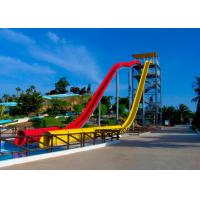 Quality Thrilling Water Park Equipment Rainbow Water Slide Ashland Gelcoat For Race for sale