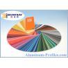 Buy cheap Powder Coating Aluminium Window Door Profiles from wholesalers