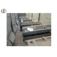 Quality Discharge Grate Liners / Sag Mill Liners Excellent Corrosion Resistance for sale