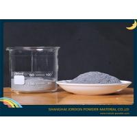 Buy cheap Flux Cored Wire Mg - Al Alloy Silver Metal Powder 60 Mesh ISO9001-2008 Approval product