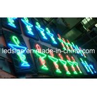 China LED Green&Blue Pharmacy Cross Sign, Indoor LED Pharmacy Sign on sale