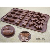 China Silicone Material Chocolate Mold Trays With Animal Shape 22.7 * 13.9 * 1.5cm on sale