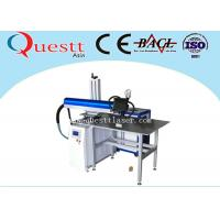 Buy cheap ADs Board 300W Laser Welding Equipment , Fast Positioning YAG Laser Soldering Machine product