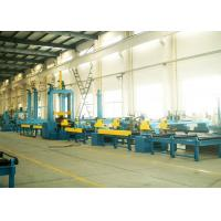 China HZL-1800 Hydraulic Automatic Centering H beam Assembly Machine 1800mm Web Height on sale