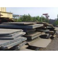 Quality Q235 SS400 Carbon Steel Plate/Sheet for sale