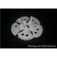 Quality Precision Gears Plastic Compound Gear ,  Injected Mould for Massage Chair for sale