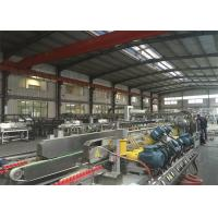 Hangzhou PuYu Machinery Equipment Co., Ltd.