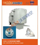 Quality Light Bulb Vacuum Coating Equipment Vacuum Metallizing Machine With CE for sale